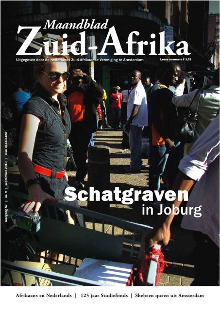 Joburg_Shebeen_Tomesen_cover